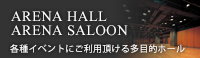 ARENA HALL ARENA SALOON