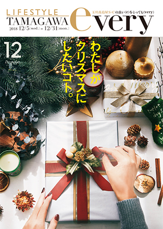 TAMAGAWA every lifestyle